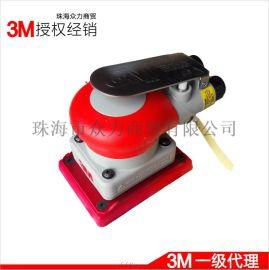3M20331打磨机-3M抛光机代理