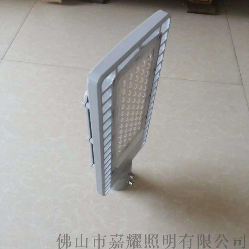 上海亚明ZD105 200WLED路灯