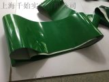 綠色PVC輸送帶1-8毫米厚輕型輸送帶