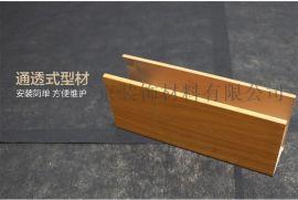 廣州鋁方通型材廠家U型鋁方通