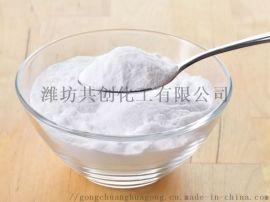 食用小苏打食品级碳酸氢钠 99含量以上国标厂家