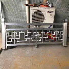 市政工程铝护栏生产厂家 阳台防火铝合金护栏