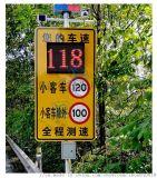 车速反馈仪|速度提示屏|重庆交通设施定制厂家