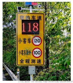 车速反馈仪 速度提示屏 重庆交通设施定制厂家