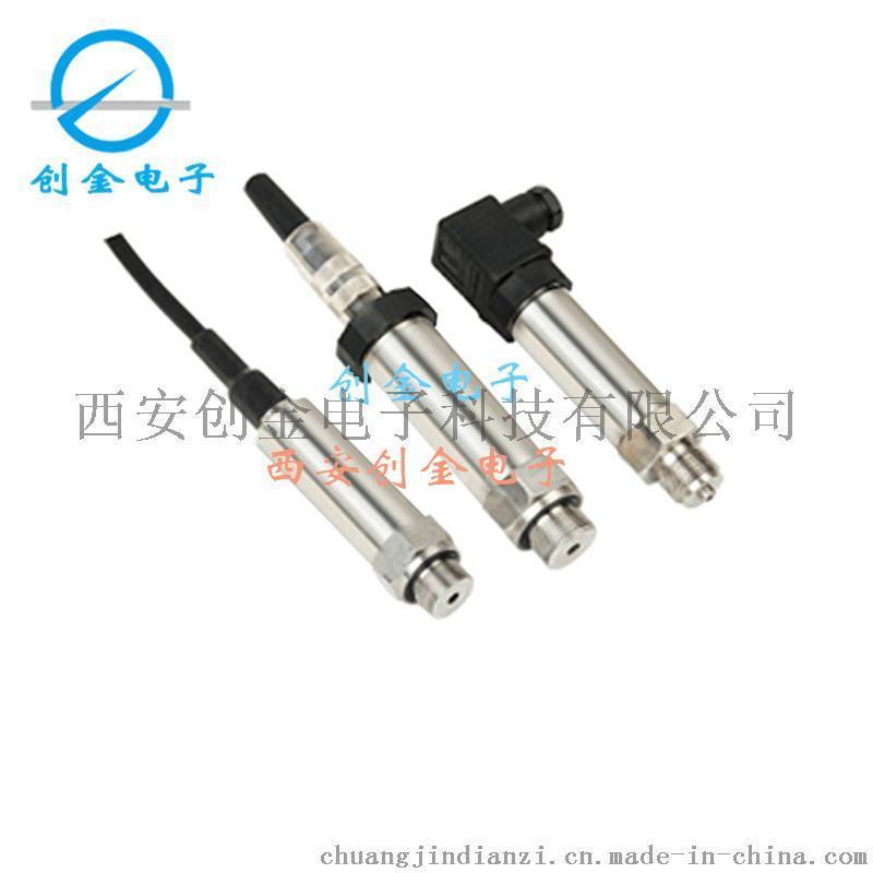 -196液氧液氮压力传感器 超低温介质压力变送器