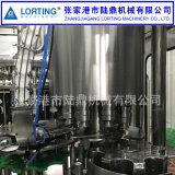 陸鼎機械果汁生產線 三合一灌裝機