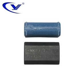 无耳锌铝膜电容器MKP-X2 4uF/275VAC
