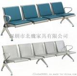 廣東車站排椅, 高鐵站等候椅, 汽車站等候椅