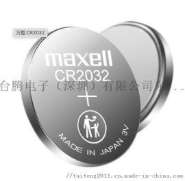 日本MAXELL麦克赛尔万胜CR2032纽扣电池