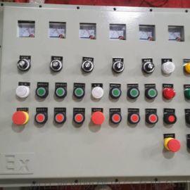 快速非标定制铝合金防爆控制箱