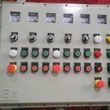 快速非標定製鋁合金防爆控制箱