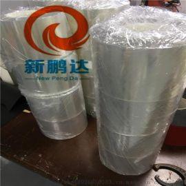 小管芯保护膜 高粘移印清洁保护膜粘尘轮  保护膜
