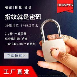 智能指纹锁挂锁防水小号家用柜抽屉防盗防锈户外防雨