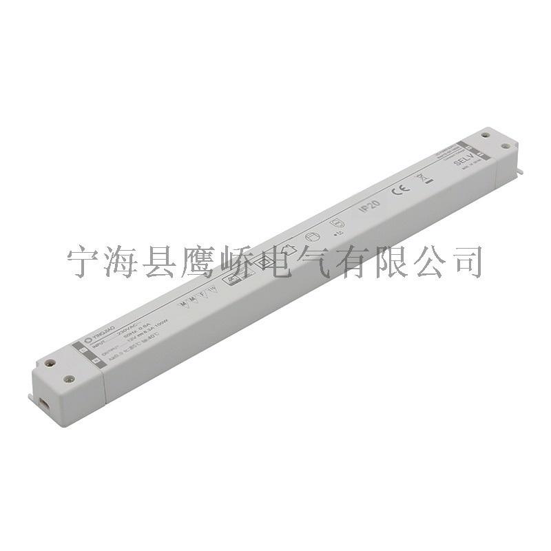 廠家直供 100W恆壓驅動12V燈帶燈條LED驅動電源