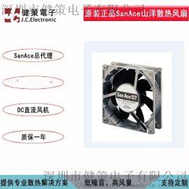SanAce山洋散热风扇109E1348A102