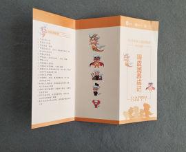 南京顶点宣传折页印刷厂家
