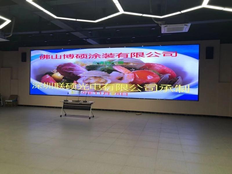 P2电子屏常用比例,P2.0会议室LED电子屏