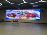 P2電子屏常用比例,P2.0會議室LED電子屏