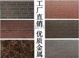北京金屬雕花板輕鋼結構外牆裝飾板外牆保溫裝飾一體板
