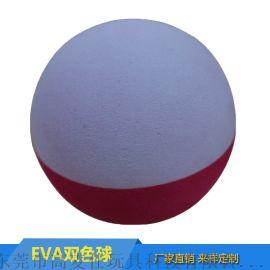 供應EVA雙色球實心寵物玩具彈力球發泡高彈定制
