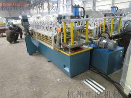 全自动**轻钢龙骨成型设备/金属压型机械设备