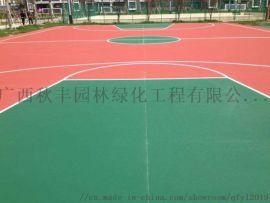 南宁运动地坪铺设-球场铺设地板材料