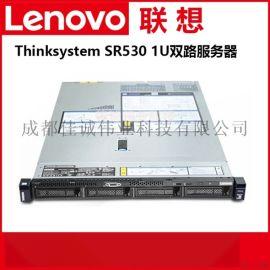 成都联想SR530机架式服务器总代理