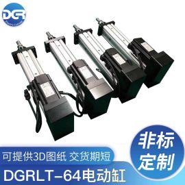 工业轻型伺服电动缸 电动直流推杆 高精度步进电动缸