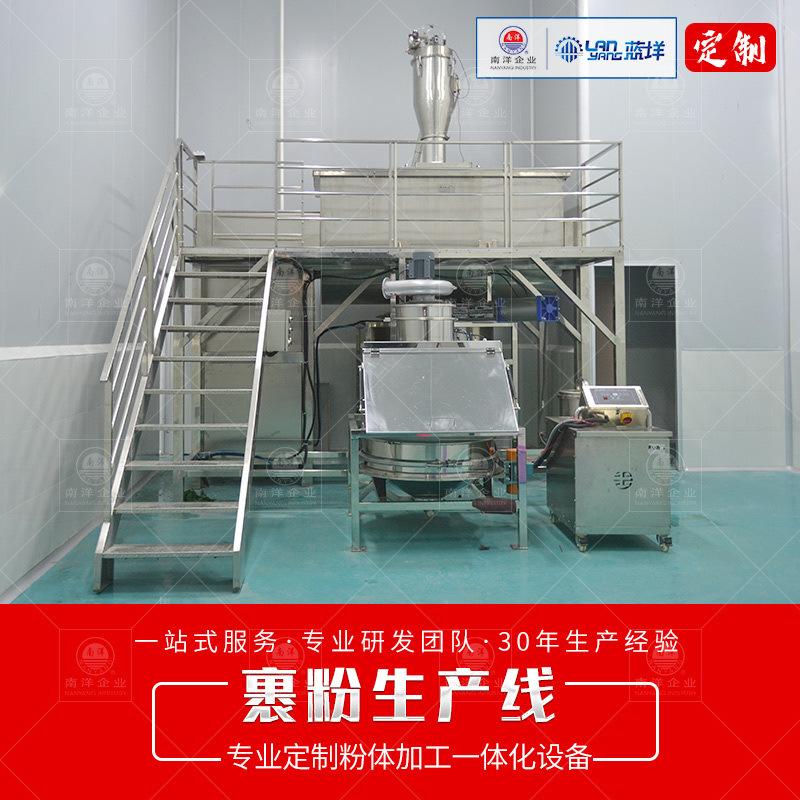 全自動調味粉裹粉生產線奶粉粉體整套加工生產線設備