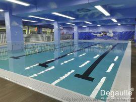 戴高乐拆装式游泳池,造价低、建工期短