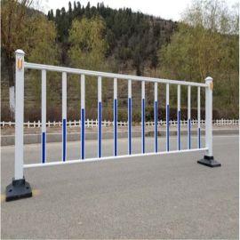 市政道路护栏 道路护栏 道路交通护栏 道路中央护栏 道路施工护栏
