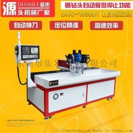 数控钻孔机-数控自动钻孔机-乐米机械