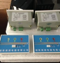 湘湖牌PDF-99温度记录仪精华