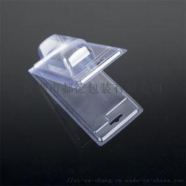 电源线上下盖吸塑/吸塑透明罩/吸塑内托