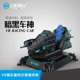 幻影星空VR设备暗**神VR模拟赛车驾驶VR加盟
