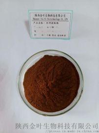 杜仲绿原酸10%