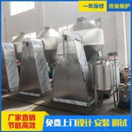 不锈钢双锥回转干燥机** 皖苏生产厂支持安装调试