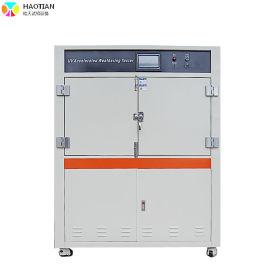 uv紫外线加速老化试验箱塑料光伏组件试验机