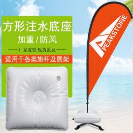 深圳龙华厂家生产旗帜注水底座 水袋 防风加固