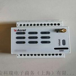 安科瑞ADW350WD外置互感器三路直流電能表