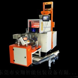 高速视觉计数包装机,全自动螺丝计数包装机