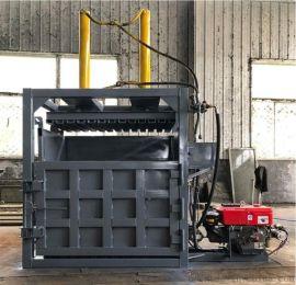 五家渠立式打包机 半自动废纸打包机 易拉罐压包机