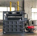 五家渠立式打包機 半自動廢紙打包機 易拉罐壓包機