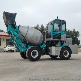 销售1.5方混凝土搅拌车 捷克机械 自上料搅拌车