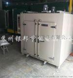 热风循环电路板烘箱 印制线路板烘箱 电路板烘干炉