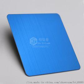 仿高比不锈钢宝石蓝拉丝板 电梯装饰镀宝石蓝拉丝板
