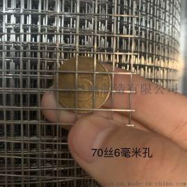 不锈钢电焊网 碰焊网 不锈钢电焊网片