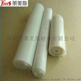 半透明耐高温硅胶板白色 进口硅胶板食品级硅胶板