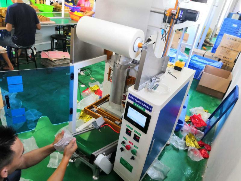 XHS-203玩具包裝機 玩具配件 玩具車包裝機
