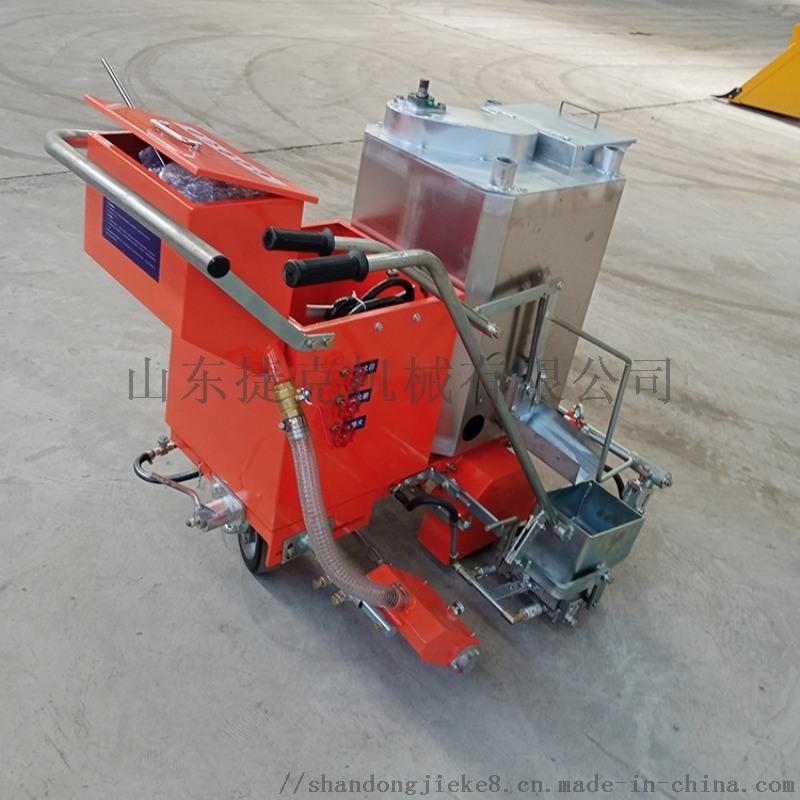 捷克 小型劃線機 公路劃線機 劃線機 冷噴劃線機
